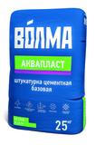 ВОЛМА Цементная Штукатурка Волма-Аквапласт 25кг