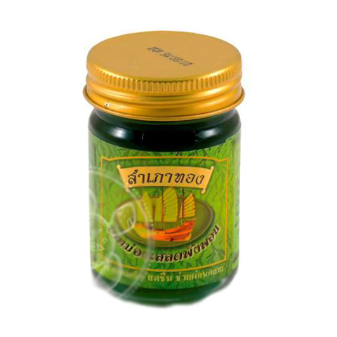 https://static-eu.insales.ru/images/products/1/7109/125582277/barleria_greenbalm.jpg