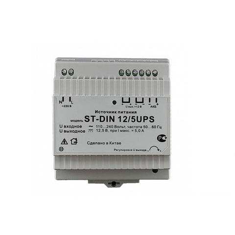 Блок питания ST-DIN 12/5UPS