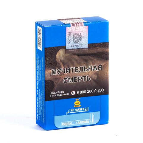 Табак Al Fakher Фреш Мист (Fresh) 50 г