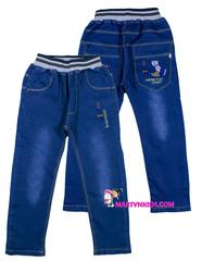 509 джинсы кроссовки