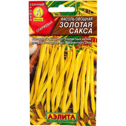 Семена Фасоль Золотая сакса овощная