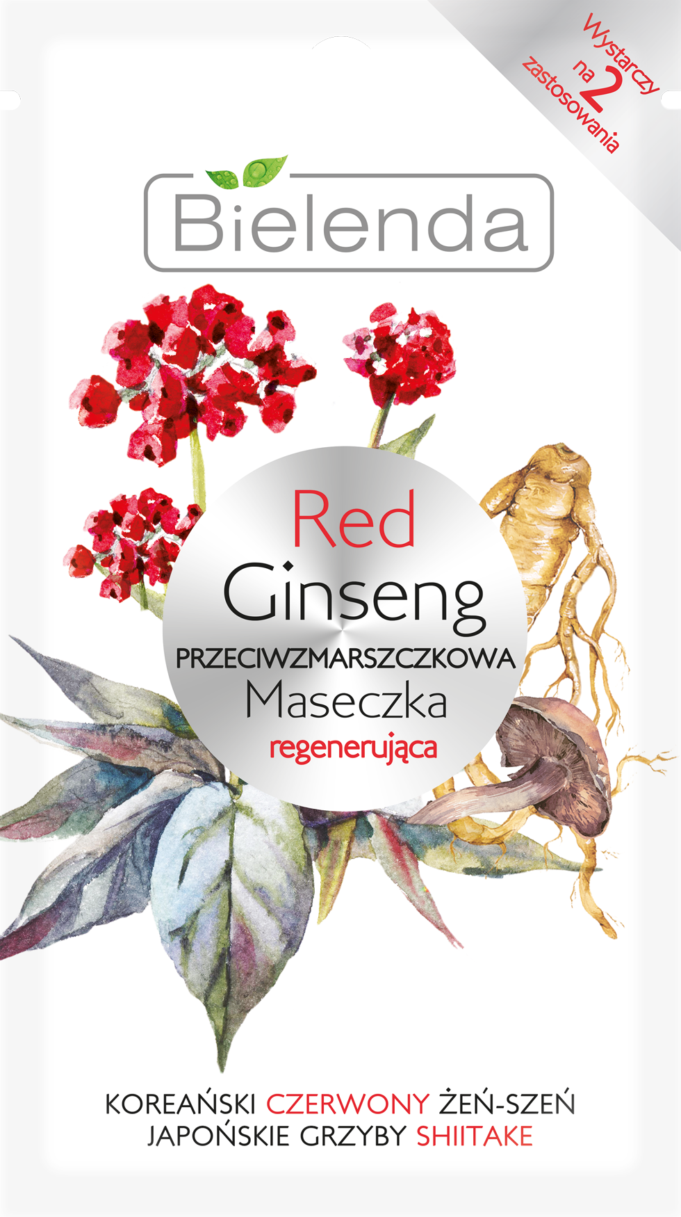 RED GINSENG восстанавливающая маска против морщин, 8 г