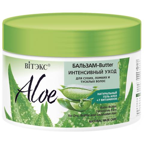 Витэкс Aloe 97% Бальзам-Butter Интенсивный уход для сухих, ломких и тусклых волос 300мл