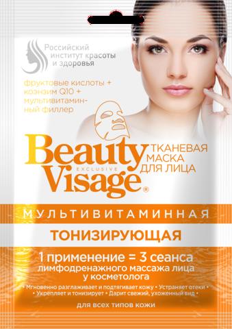 Фитокосметик Beauty Visage Тканевая маска для лица мультивитаминная