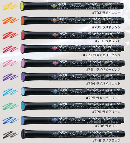 Гелевые ручки Sakura Decorese (с блестками, 10 шт.)
