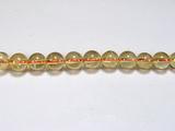 Бусина из цитрина, шар гладкий 6мм