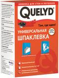 QUELYD Шпаклевка универсальная 1кг