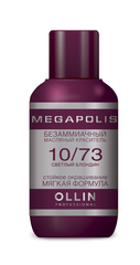 OLLIN MEGAPOLIS 8/0 светло-русый 50мл Безаммиачный масляный краситель для волос