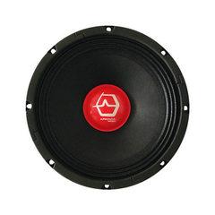 Мидрейндж Ural AS-D200 ARMADA - BUZZ Audio