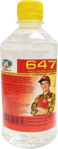 Profilux/Профилюкс Растворитель №647