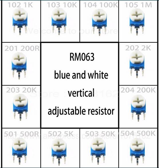 Подстроечный резистор RM063