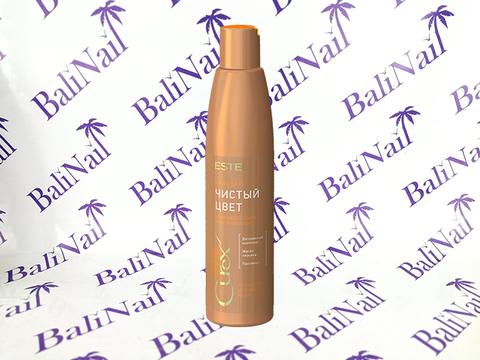 Бальзам Обновление цвета для волос медных оттенков СUREX COLOR INTENSE