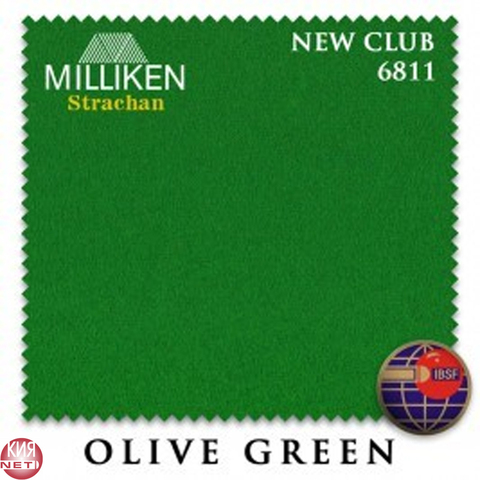 СУКНО MILLIKEN STRACHAN SNOOKER 6811 NEW CLUB 196СМ OLIVE GREEN