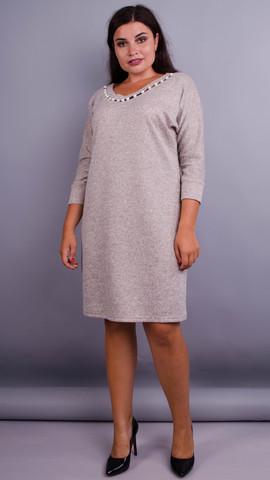 Берта. Стильное платье для пышных женщин. Пудра.