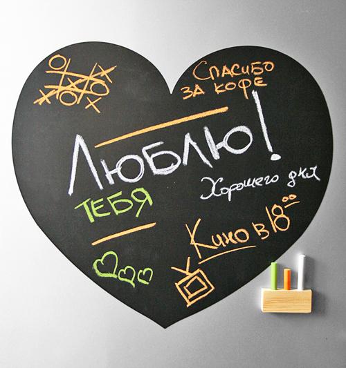 """Товары для дома Магнитная доска на холодильник """"Сердце"""" heart.jpg"""