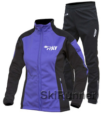 6501526fe577 Теплый зимний лыжный костюм купить недорого по распродаже в магазине
