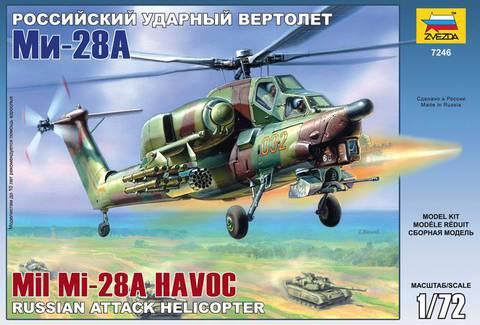 Звезда 7246 Вертолет Ми-28А