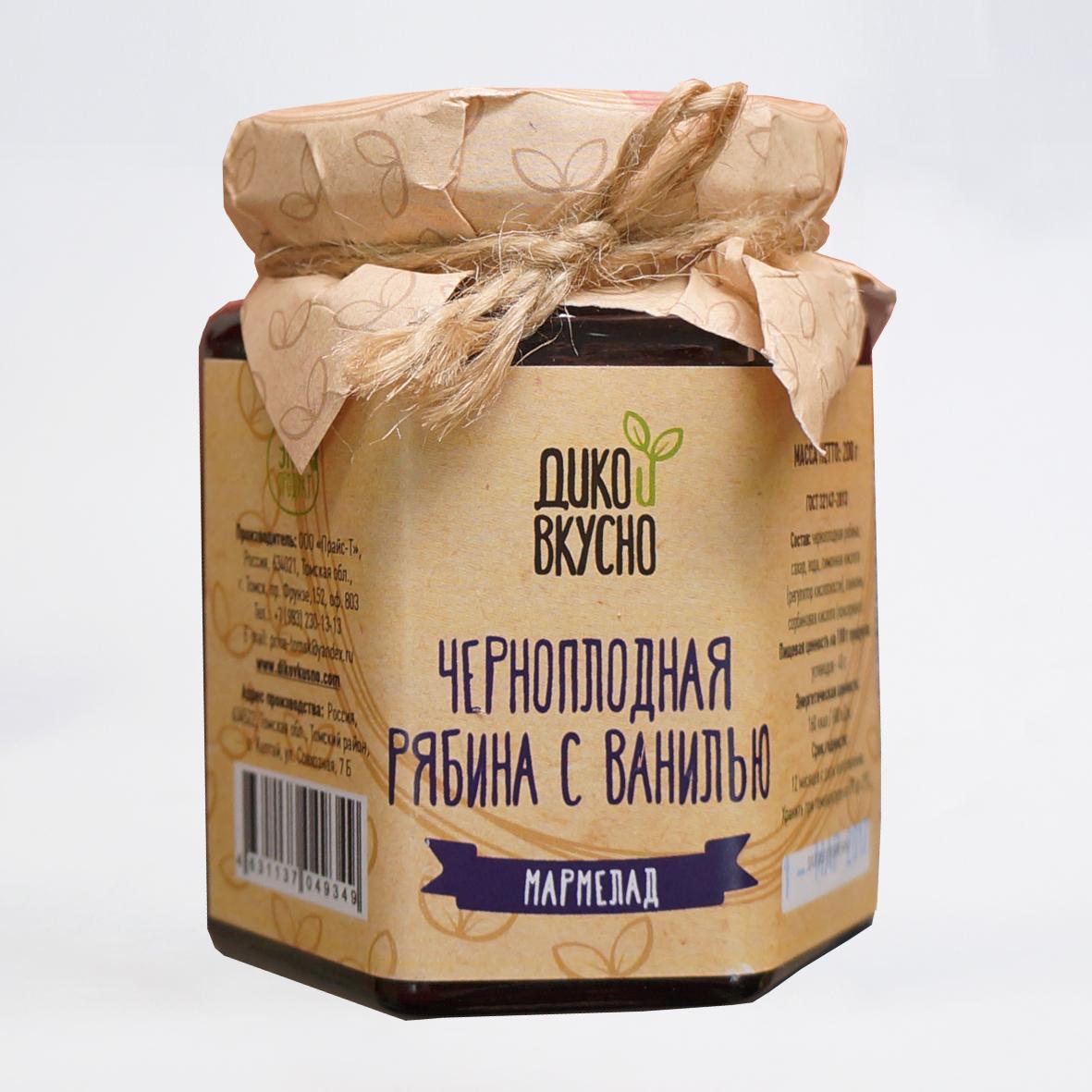 Мармелад черноплодная рябина с ванилью 200 гр