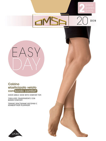Носки Easy Day 20 (2 пары) Omsa