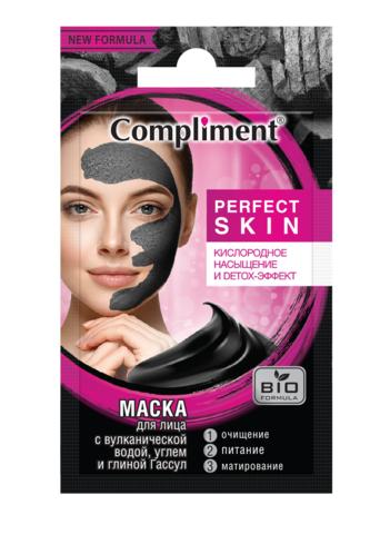 Compliment Саше PERFECT SKIN Маска для лица с вулканической водой, углем и глиной Гассул