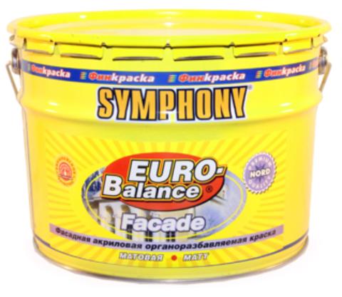 SYMPHONY EURO-Balance Faсade Nord акриловая щелочестойкая краска на растворителях
