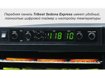 Дегидратор Sedona Express SD-6280 (Tribest)
