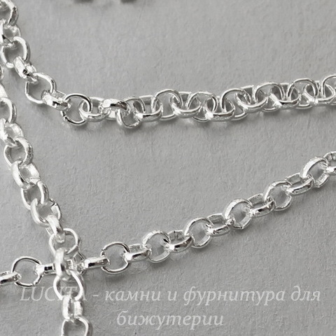 Цепь (цвет - серебро) звено 2,5 мм (Картинка)