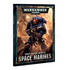 Codex Space Marines (8 редакция)