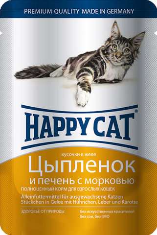 Влажный корм (пауч) Happy Cat chunks in jelly Chicken, Liver and Carrots