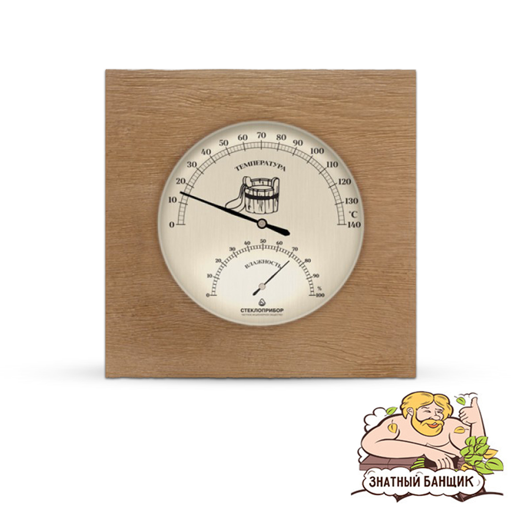 Термогигрометр ТГС6