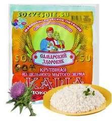 Каша Самарский Здоровяк №14 Пшенично-рисовая