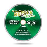 Алмазный диск MESSER-DIY диаметр 230 мм со сплошной режущей кромкой для резки керамогранита (тонкий)