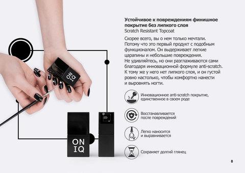 OGP-910 Гель-лак для покрытия ногтей. Финишное покрытие Top Point Scratch Resistant Topcoat 10 мл