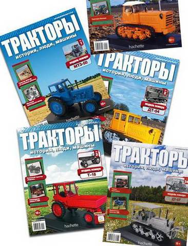 Magazine Hachette Tractors: History, People, Machinery 1:43 from #1 to #140 at choice