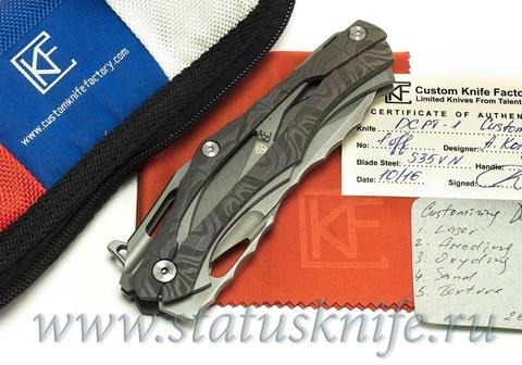 Нож CKF Кастом MAORCUT Десептикон-1 А.Коныгин