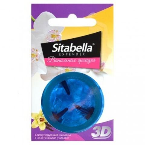 Презервативы стимулирующие SITABELLA (в ассортименте)