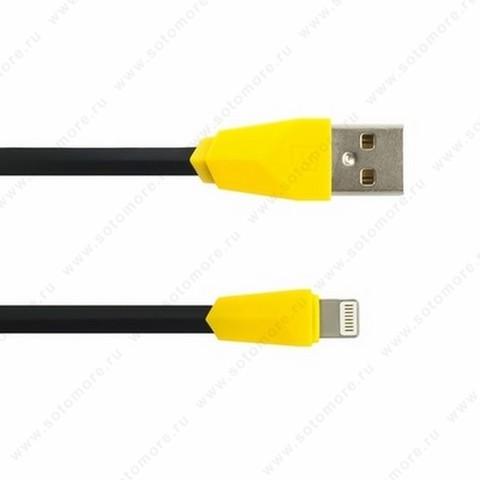 Кабель REMAX RC-030i ALIENS Lightning to USB 1.0 метр  кабель черный штекер желтый