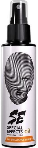 Масло - Эликсир для блеска волос Oil Brilliance Elixir,Egomania ,110 мл.
