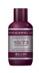 OLLIN MEGAPOLIS 8/34 светло-русый золотисто-медный 50мл Безаммиачный масляный краситель для волос