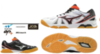 MIZUNO WAVE MEDAL 5 Black/White