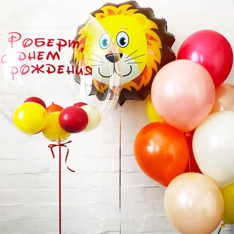 Улыбающийся лев