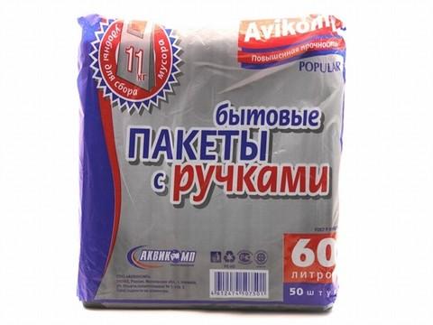 Пакеты мусорные АВИАКОМП 60л 50шт с ручк пласт