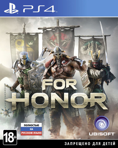 Sony PS4 For Honor (русская версия)