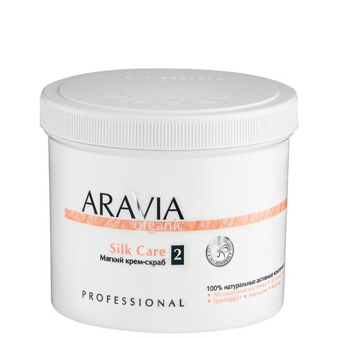 Мягкий крем-скраб Silk Care, ARAVIA Organic,550 мл.