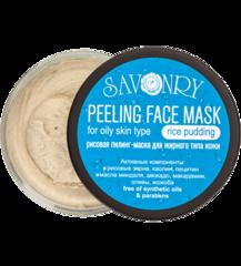 Пилинг-маска для лица Рисовый пудинг (для жирного типа кожи), 150g TM Savonry