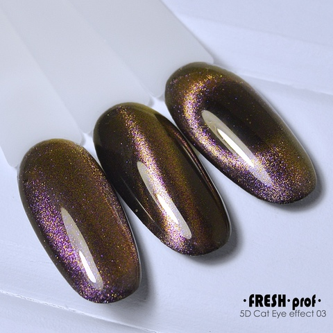 Гель лак Fresh prof 5D cat eye №3 10g