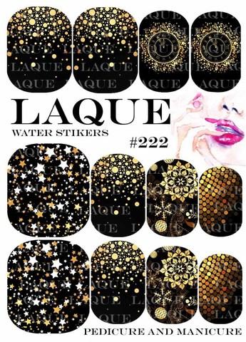 LAQUE Слайдер дизайн #222