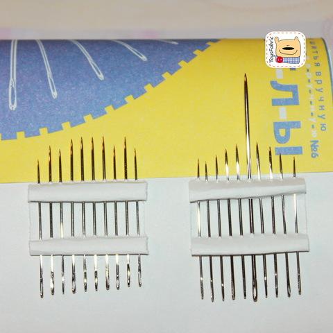 Набор игл для шитья вручную №6 (И4)