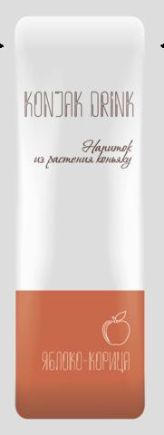 НОВИНКА! Десерт-кисель бескалорийный Konjak Drink ЯБЛОКО-КОРИЦА 13,3  гр. Insulin control